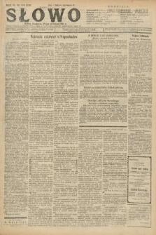 Słowo. 1925, nr214