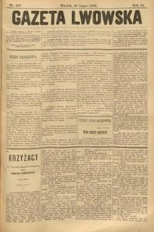 Gazeta Lwowska. 1899, nr 167