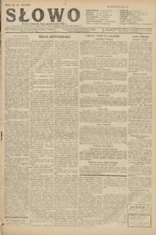 Słowo. 1925, nr229