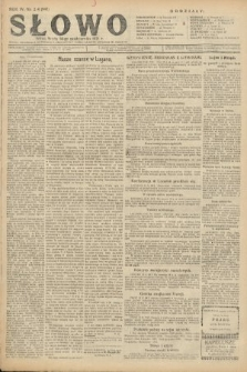 Słowo. 1925, nr234