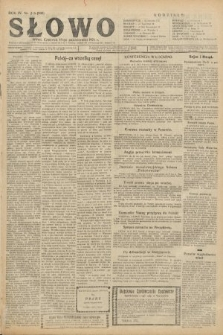 Słowo. 1925, nr235