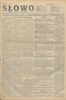 Słowo. 1925, nr237