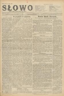 Słowo. 1925, nr242