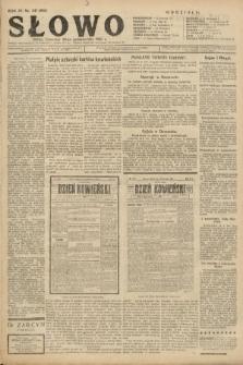 Słowo. 1925, nr247