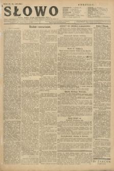 Słowo. 1925, nr249