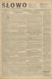 Słowo. 1925, nr250