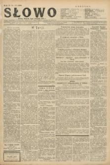 Słowo. 1925, nr251