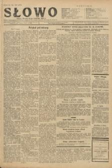 Słowo. 1925, nr257