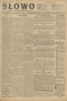 Słowo. 1925, nr259