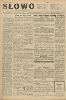 Słowo. 1925, nr263