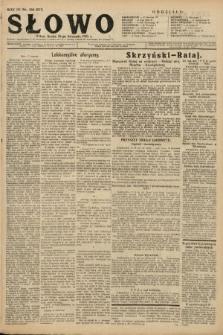 Słowo. 1925, nr264