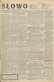 Słowo. 1925, nr279