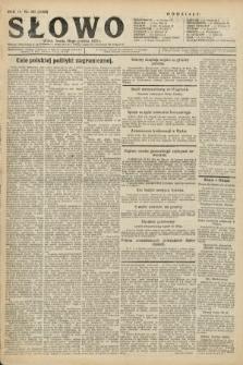 Słowo. 1925, nr287