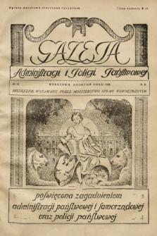 Gazeta Administracji i Policji Państwowej : miesięcznik wydawany przez Ministerstwo Spraw Wewnętrznych. 1928, nr12