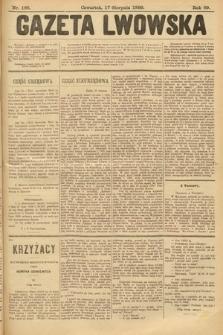 Gazeta Lwowska. 1899, nr 186