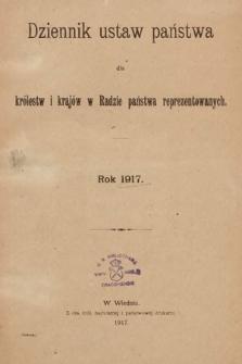 Dziennik Ustaw Państwa dla Królestw i Krajów w Radzie Państwa Reprezentowanych. 1917 [całość]