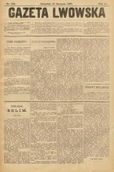 Gazeta Lwowska. 1899, nr 198