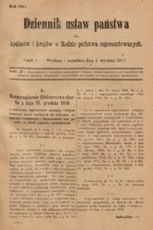 Dziennik Ustaw Państwa dla Królestw i Krajów w Radzie Państwa Reprezentowanych. 1917, cz.1