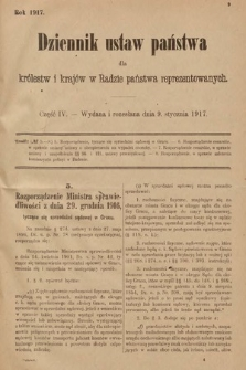 Dziennik Ustaw Państwa dla Królestw i Krajów w Radzie Państwa Reprezentowanych. 1917, cz.4