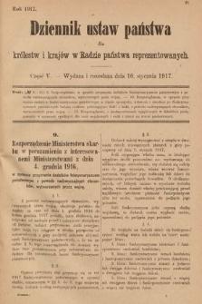 Dziennik Ustaw Państwa dla Królestw i Krajów w Radzie Państwa Reprezentowanych. 1917, cz.5