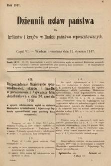 Dziennik Ustaw Państwa dla Królestw i Krajów w Radzie Państwa Reprezentowanych. 1917, cz.6