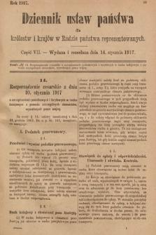Dziennik Ustaw Państwa dla Królestw i Krajów w Radzie Państwa Reprezentowanych. 1917, cz.7