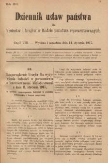 Dziennik Ustaw Państwa dla Królestw i Krajów w Radzie Państwa Reprezentowanych. 1917, cz.8