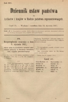 Dziennik Ustaw Państwa dla Królestw i Krajów w Radzie Państwa Reprezentowanych. 1917, cz.9