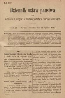 Dziennik Ustaw Państwa dla Królestw i Krajów w Radzie Państwa Reprezentowanych. 1917, cz.11