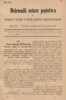 Dziennik Ustaw Państwa dla Królestw i Krajów w Radzie Państwa Reprezentowanych. 1917, cz.12