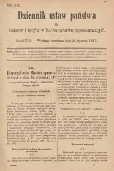 Dziennik Ustaw Państwa dla Królestw i Krajów w Radzie Państwa Reprezentowanych. 1917, cz.16