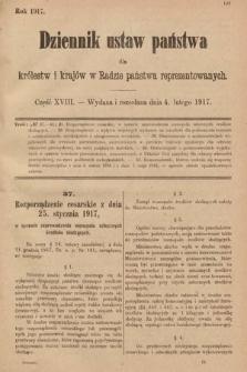 Dziennik Ustaw Państwa dla Królestw i Krajów w Radzie Państwa Reprezentowanych. 1917, cz.18