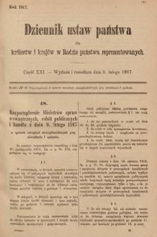 Dziennik Ustaw Państwa dla Królestw i Krajów w Radzie Państwa Reprezentowanych. 1917, cz.21