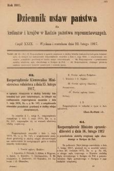 Dziennik Ustaw Państwa dla Królestw i Krajów w Radzie Państwa Reprezentowanych. 1917, cz.29