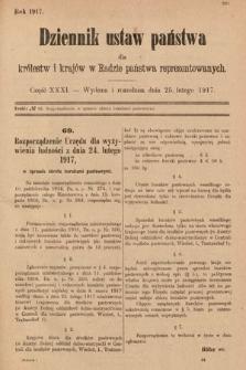 Dziennik Ustaw Państwa dla Królestw i Krajów w Radzie Państwa Reprezentowanych. 1917, cz.31