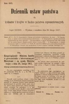 Dziennik Ustaw Państwa dla Królestw i Krajów w Radzie Państwa Reprezentowanych. 1917, cz.33