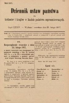 Dziennik Ustaw Państwa dla Królestw i Krajów w Radzie Państwa Reprezentowanych. 1917, cz.34