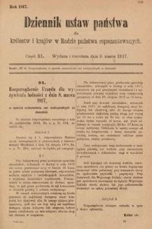 Dziennik Ustaw Państwa dla Królestw i Krajów w Radzie Państwa Reprezentowanych. 1917, cz.40