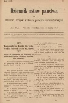 Dziennik Ustaw Państwa dla Królestw i Krajów w Radzie Państwa Reprezentowanych. 1917, cz.45