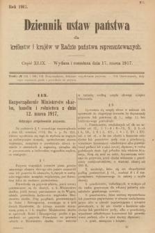 Dziennik Ustaw Państwa dla Królestw i Krajów w Radzie Państwa Reprezentowanych. 1917, cz.49