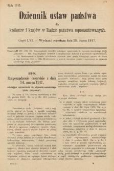 Dziennik Ustaw Państwa dla Królestw i Krajów w Radzie Państwa Reprezentowanych. 1917, cz.56