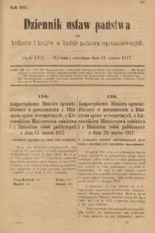 Dziennik Ustaw Państwa dla Królestw i Krajów w Radzie Państwa Reprezentowanych. 1917, cz.57