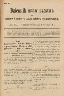 Dziennik Ustaw Państwa dla Królestw i Krajów w Radzie Państwa Reprezentowanych. 1917, cz.61