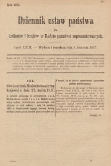 Dziennik Ustaw Państwa dla Królestw i Krajów w Radzie Państwa Reprezentowanych. 1917, cz.63