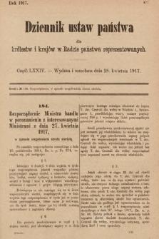 Dziennik Ustaw Państwa dla Królestw i Krajów w Radzie Państwa Reprezentowanych. 1917, cz.74