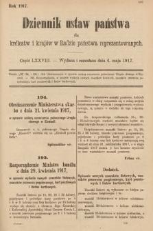 Dziennik Ustaw Państwa dla Królestw i Krajów w Radzie Państwa Reprezentowanych. 1917, cz.78