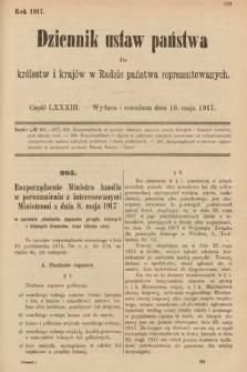 Dziennik Ustaw Państwa dla Królestw i Krajów w Radzie Państwa Reprezentowanych. 1917, cz.83