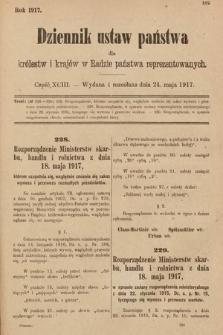 Dziennik Ustaw Państwa dla Królestw i Krajów w Radzie Państwa Reprezentowanych. 1917, cz.93