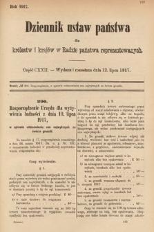 Dziennik Ustaw Państwa dla Królestw i Krajów w Radzie Państwa Reprezentowanych. 1917, cz.122