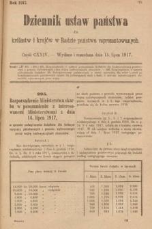 Dziennik Ustaw Państwa dla Królestw i Krajów w Radzie Państwa Reprezentowanych. 1917, cz.124
